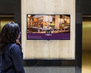 Captivate Digital Screens - Large Format Display in 500 N Michigan Ave, Chicago